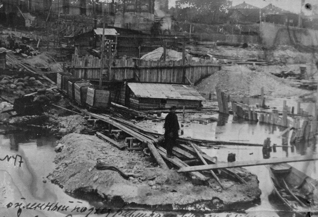 1931. Сооружение водозабора к старой шахте водоснабжения, котлован затоплен