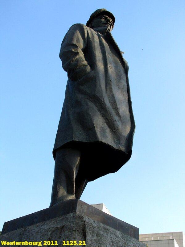 1125.21 Ленин
