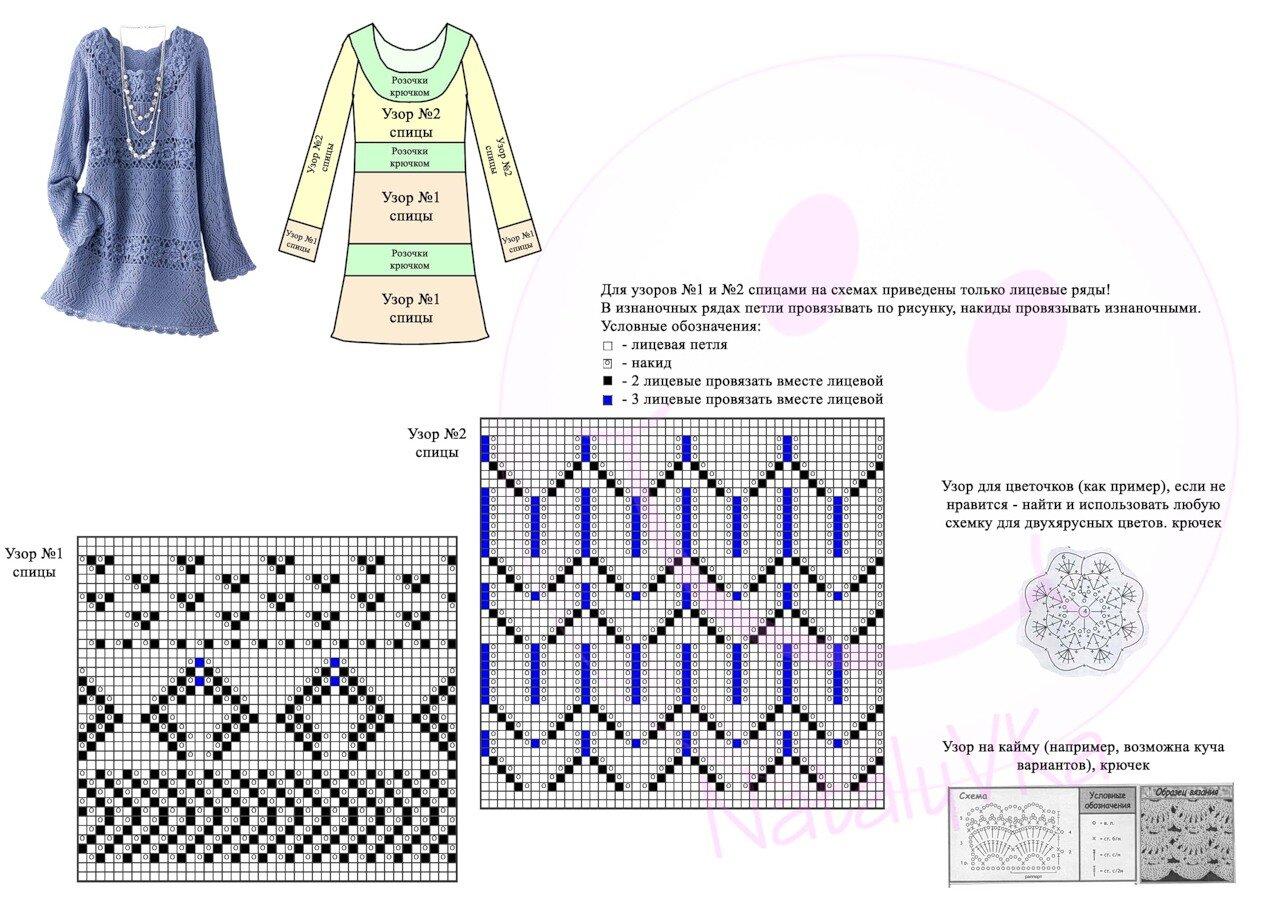 Вязанные платья со схемами зима