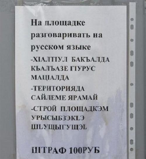 http://img-fotki.yandex.ru/get/4707/130422193.1/0_653f9_67b05319_orig
