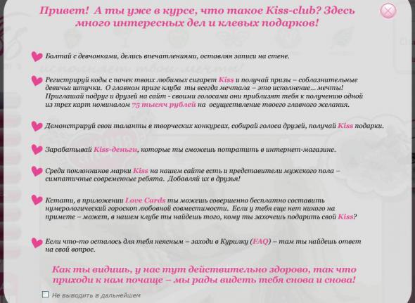 http://img-fotki.yandex.ru/get/4707/130422193.6/0_658b6_cd867088_orig