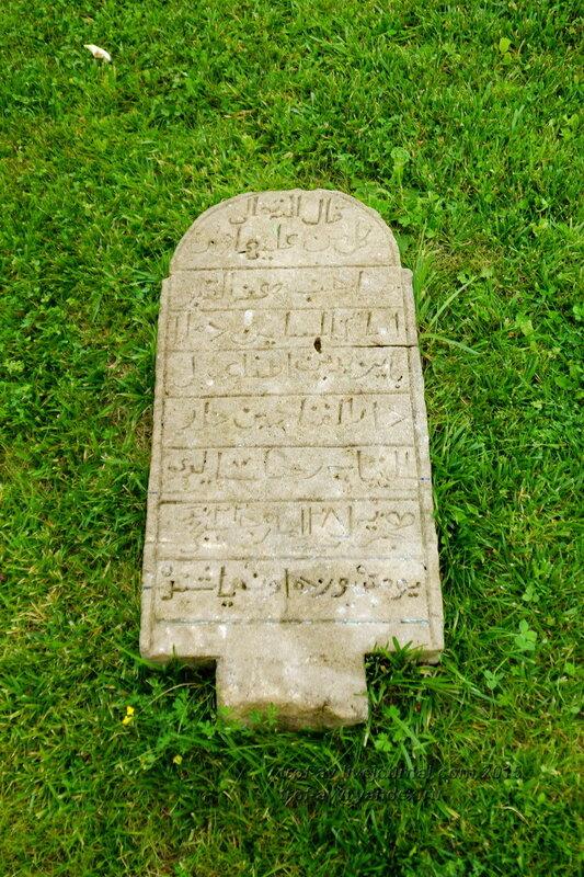 Старинные надгробия с арабской вязью, Казанский кремль