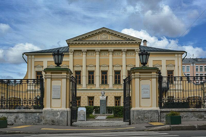 Библиотека имени А.С. Пушкина.jpg