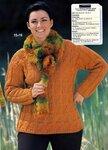 Сабрина 2005-00 Специальный выпуск №02(10) - Вязаная одежда больших размеров_6.jpg
