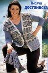 Сабрина 2005-00 Специальный выпуск №02(10) - Вязаная одежда больших размеров_18.jpg