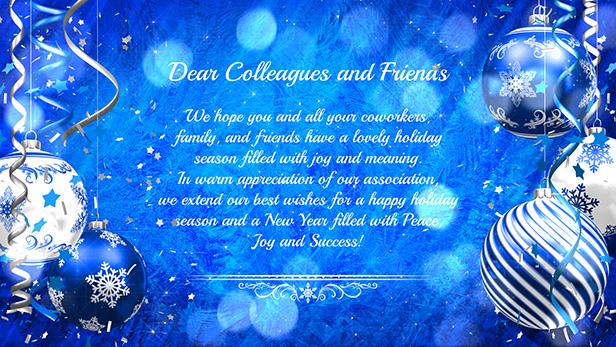 Christmas Card - Dark Blue