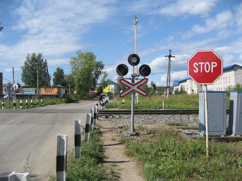 светофор совместно со знаком