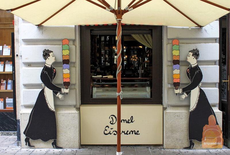 Знаменитое кофе в Вене
