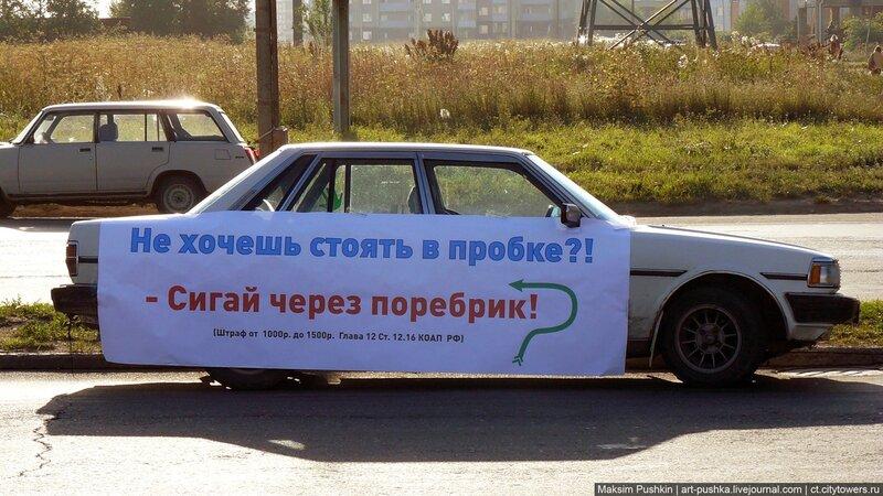 http://img-fotki.yandex.ru/get/4707/28804908.80/0_60161_ab7ce6e1_XL.jpg