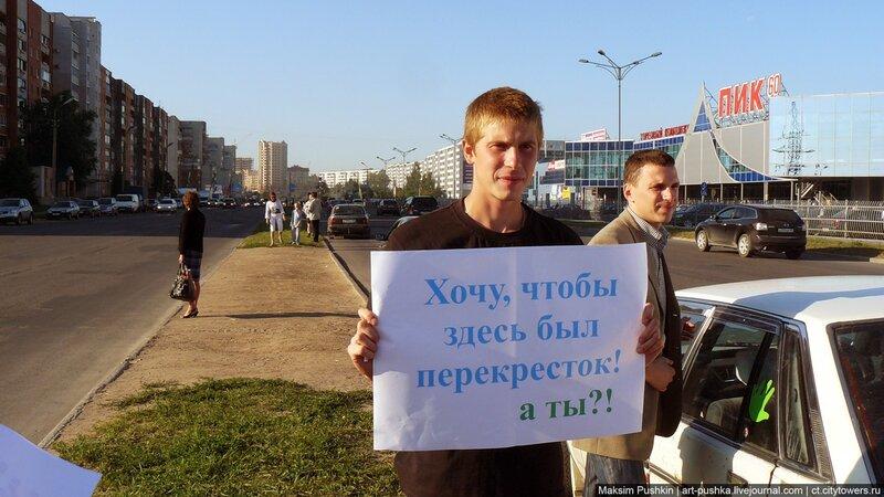 http://img-fotki.yandex.ru/get/4707/28804908.80/0_60176_94c1bbc4_XL.jpg