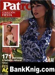 Журнал Patrones №255 Fiesta