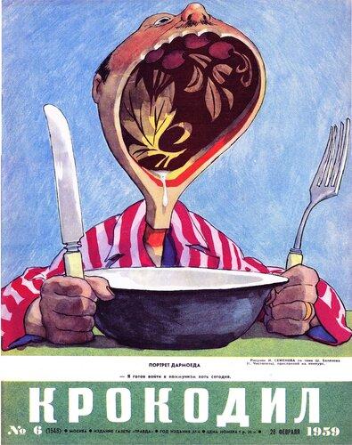 """Кремлевские марионетки подсчитали """"экономически неактивное"""" население в оккупированном Крыму - Цензор.НЕТ 2073"""