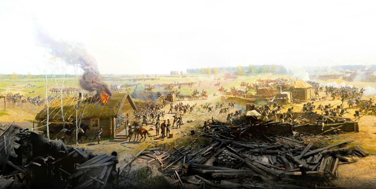 Панорама бородино
