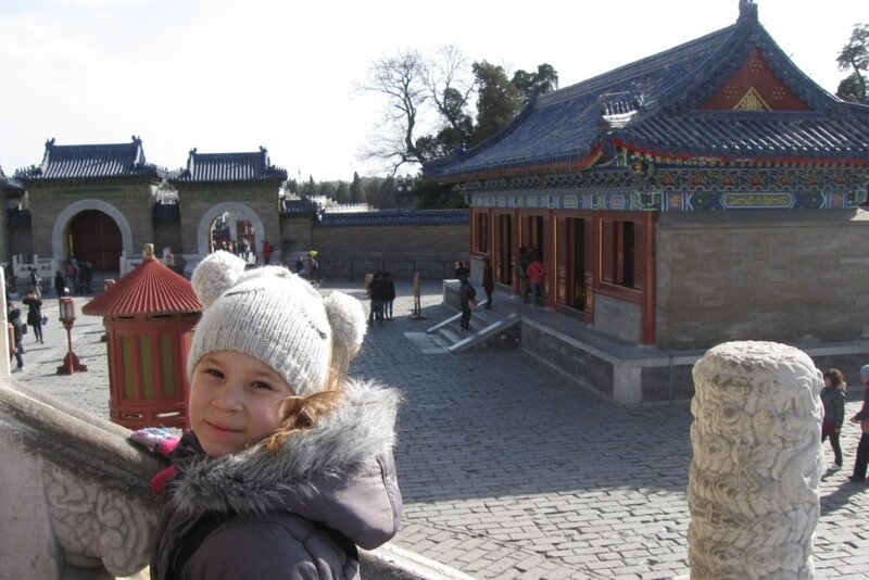 Храм Неба, Двор Императорского Небосвода