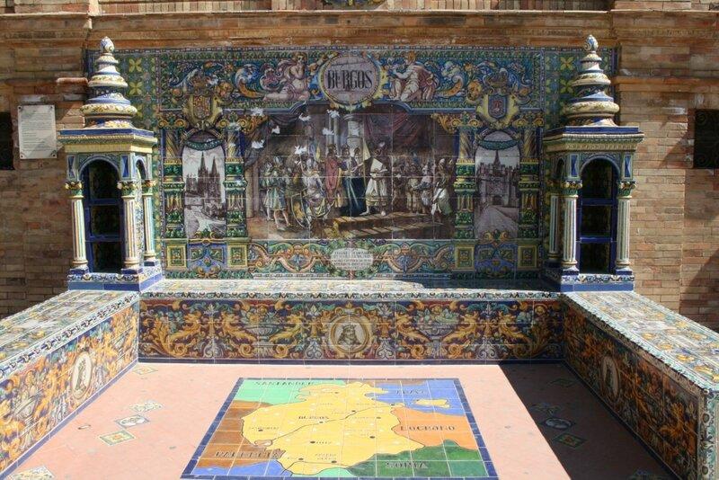 Севилья, площадь Испании