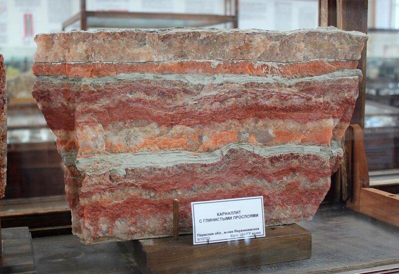 Карналлит с глинистыми прослоями