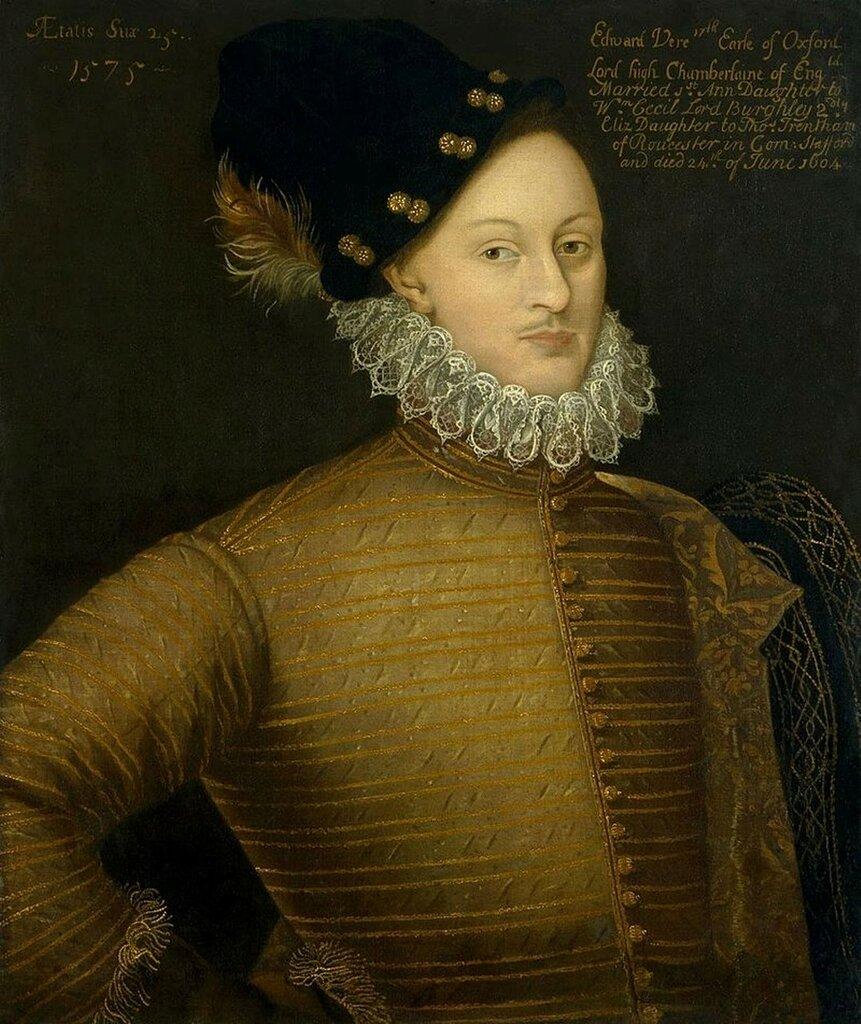 Эдуард де Вер Edward-de-Vere-1575.jpg