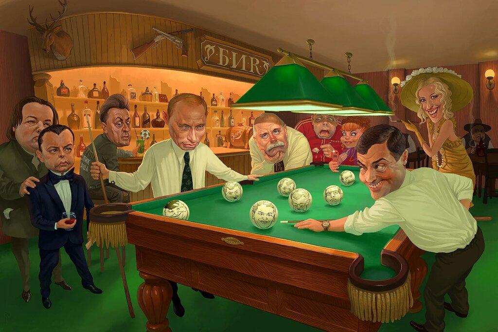 billiard.автор Владимир Казак