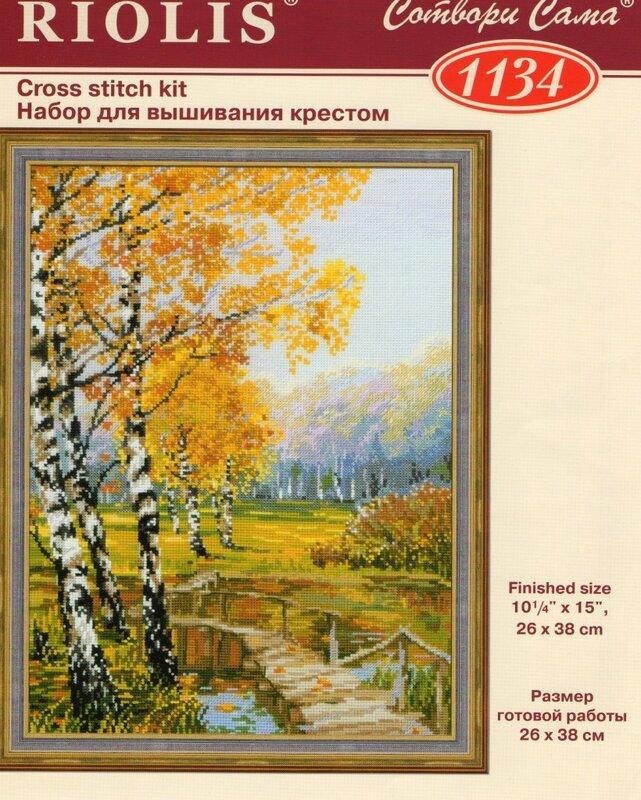 Осенний пейзаж. Вышивка