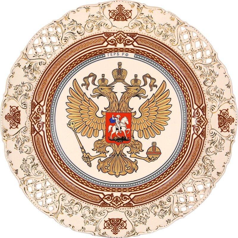 Руский Фарфор