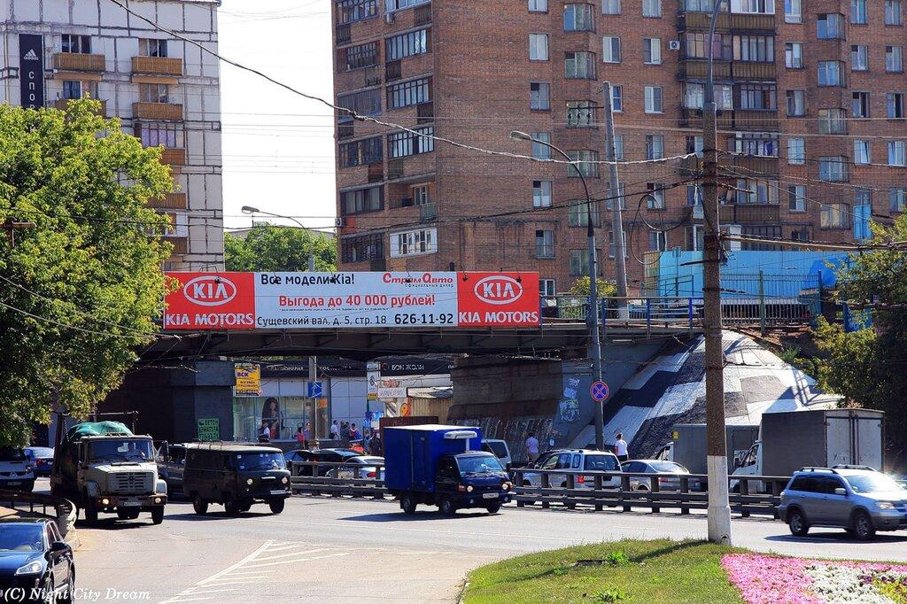 Савёловское направление сверху, с мостика - улицы Руставели.