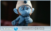 Смурфики / The Smurfs (2011/TS)