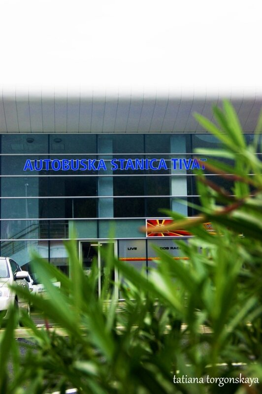 Вид на автобусную станцию
