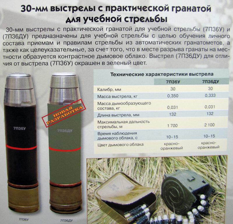 http://img-fotki.yandex.ru/get/4707/94845085.76/0_68981_45435245_XL.jpg