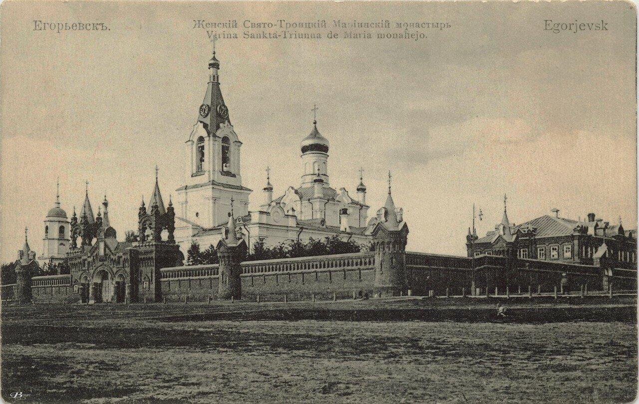 Женский Свято-Троицкий Мариинский монастырь