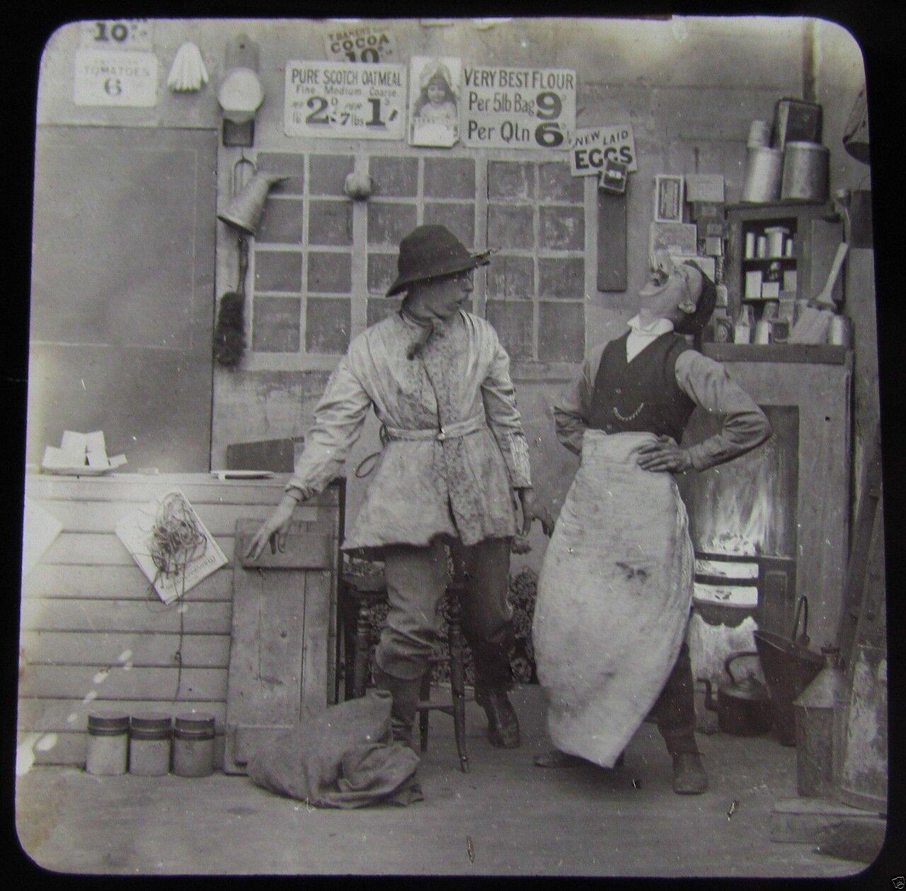 18. Э.С.А.Аллен «Согреться в дорогу» 1893