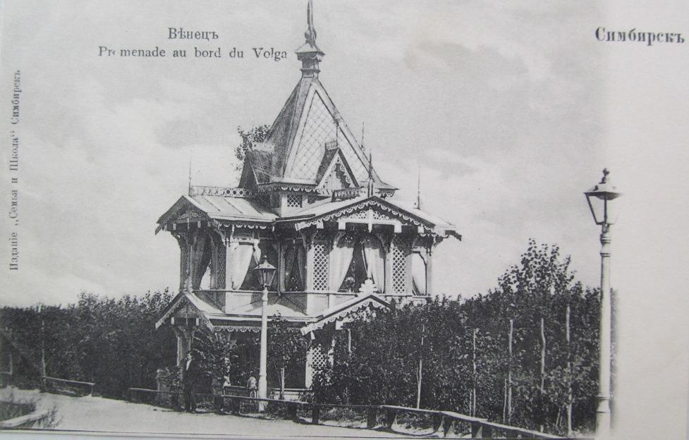 Венец