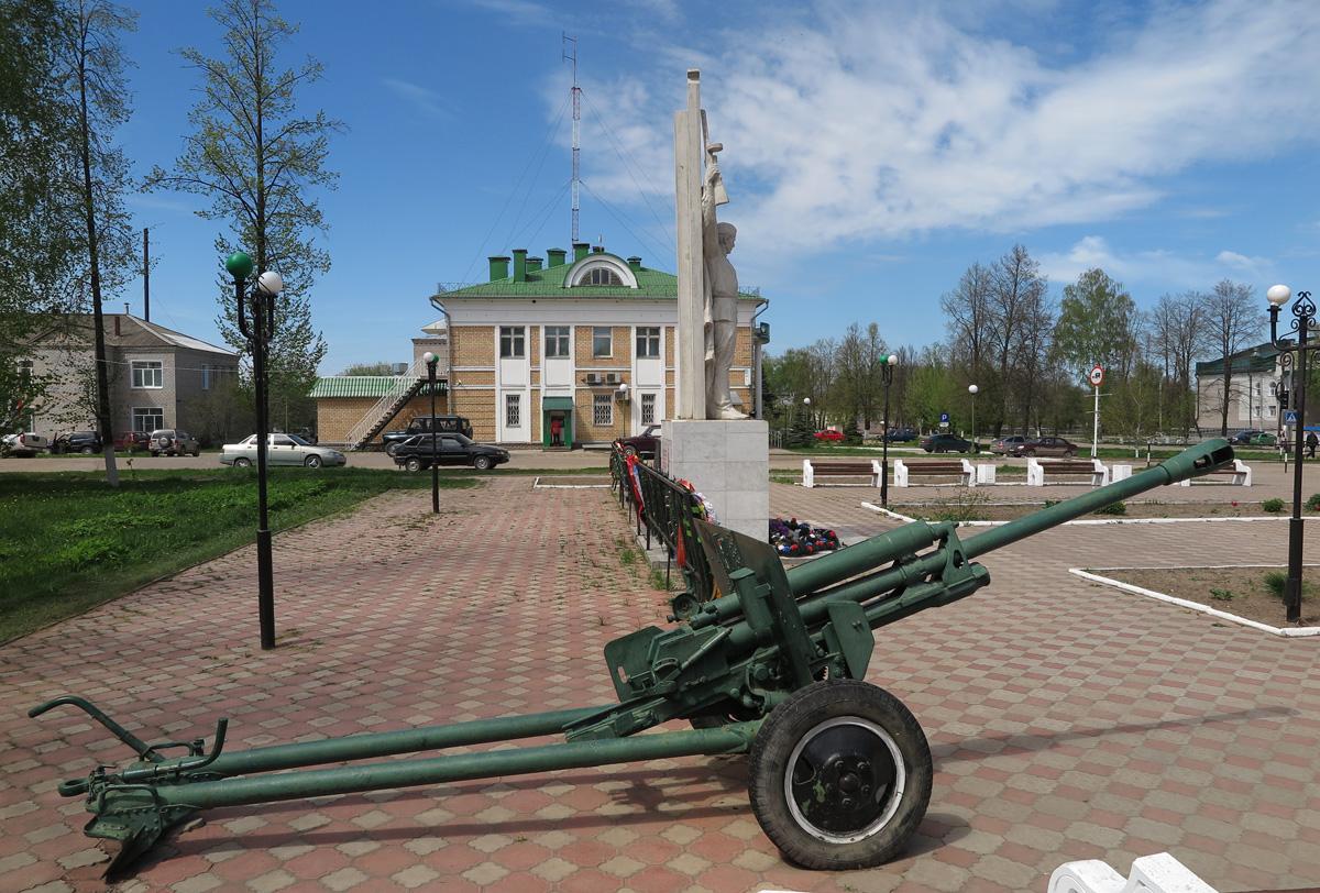 Пушка ЗИС-3 в поселке Кильмезь Кировской области