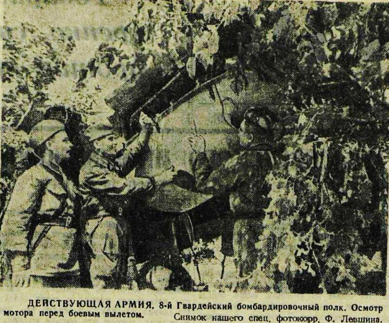 «Красная звезда», 11 июля 1942 года, как русские немцев били, потери немцев на Восточном фронте, красноармеец 1941,  красноармеец  ВОВ, Красная Армия, смерть немецким оккупантам