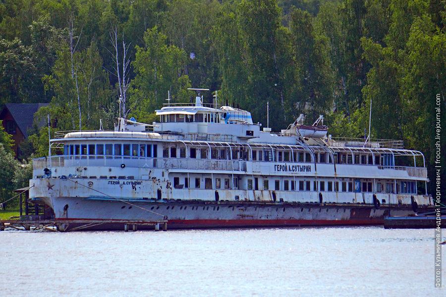 13 июня 2011 года. Клязьминское водохранилище. Рядом с яхт-клубом «Адмирал» стоит теплоход «Герой А.Сутырин»