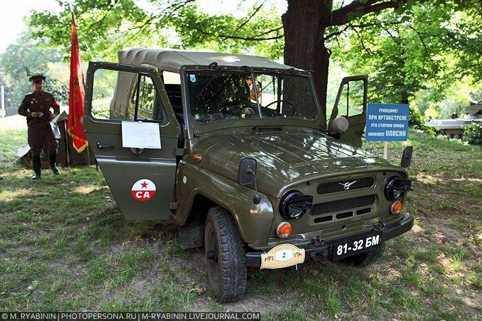 УАЗ-460 UAZ-469