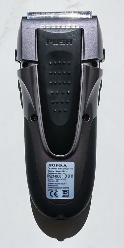Электробритва SUPRA RS-202