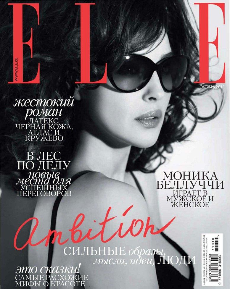 Monica Bellucci by John Nollet / Моника Беллуччи в Elle Russia, октябрь 2011
