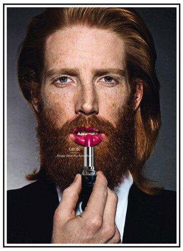 Необычная реклама губной помады
