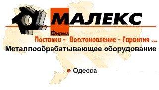 http://img-fotki.yandex.ru/get/4708/126561756.0/0_7a8bf_2f0554c8_L.jpg