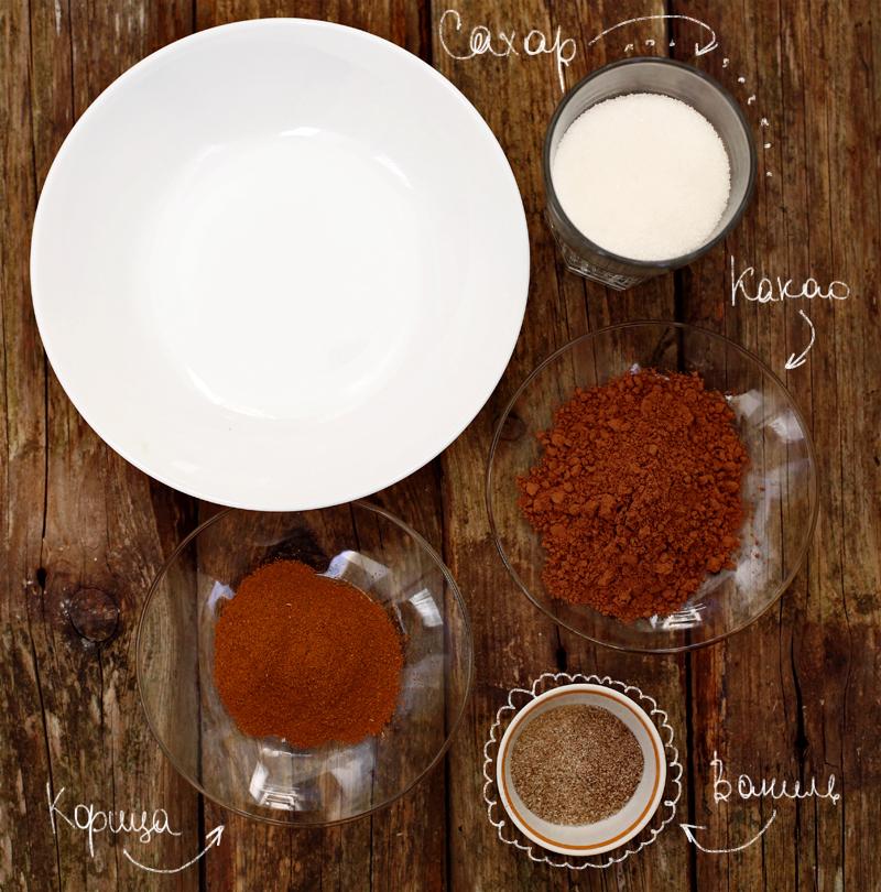 Булочки с корицей - пошаговый рецепт с фото #8.