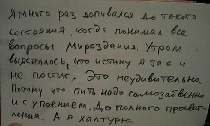 http://img-fotki.yandex.ru/get/4708/130422193.11/0_66396_7f887c1b_orig