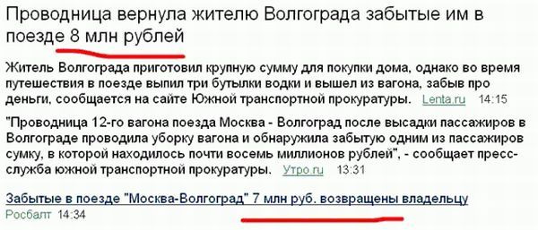 http://img-fotki.yandex.ru/get/4708/130422193.27/0_675f6_8002f812_orig