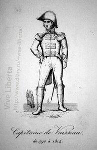 капитан корабля 1792-1814