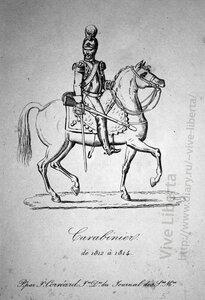 карабинер 1812-1814