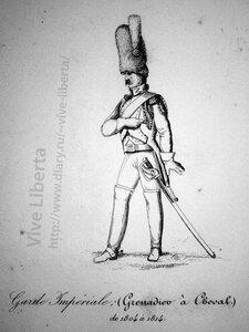 конный гренадер императорской гвардии 1804-1814