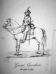 тяжелая кавалерия 1790-1797