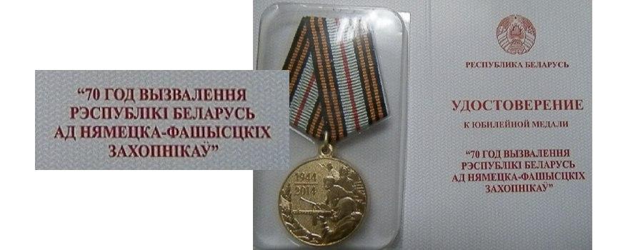 https://img-fotki.yandex.ru/get/4708/163146787.48e/0_14c8ee_a29baa77_orig.jpg