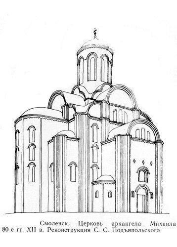Церковь архангела Михаила в Смоленске, общий вид