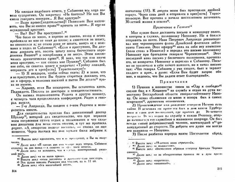 https://img-fotki.yandex.ru/get/4708/199368979.50/0_1fd166_75ef6d1c_XL.jpg