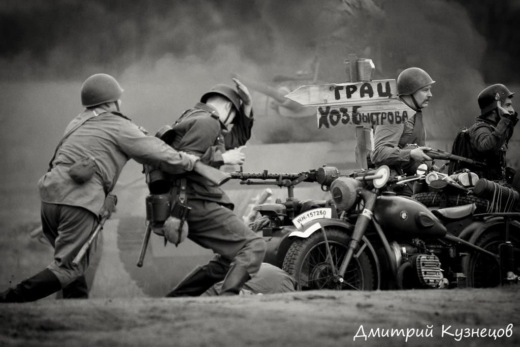 «Бой после Победы» / Военно-историческая реконструкция в городе Ступино (1-3 мая 2015)